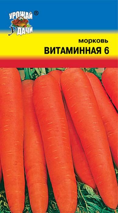 """<b>Семена</b> Урожай уДачи """"<b>Морковь Витаминная 6</b> """", 2 г — купить в ..."""