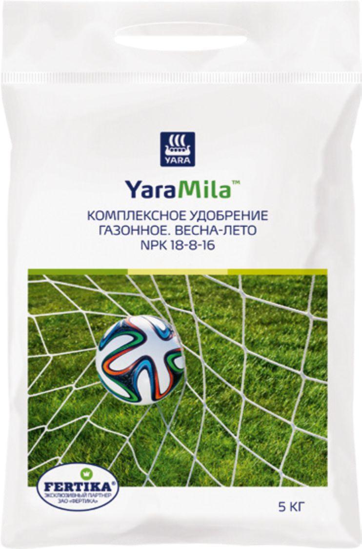Удобрение Фертика YaraMila Газонное Весна-Лето, Ф00028, 5 кг