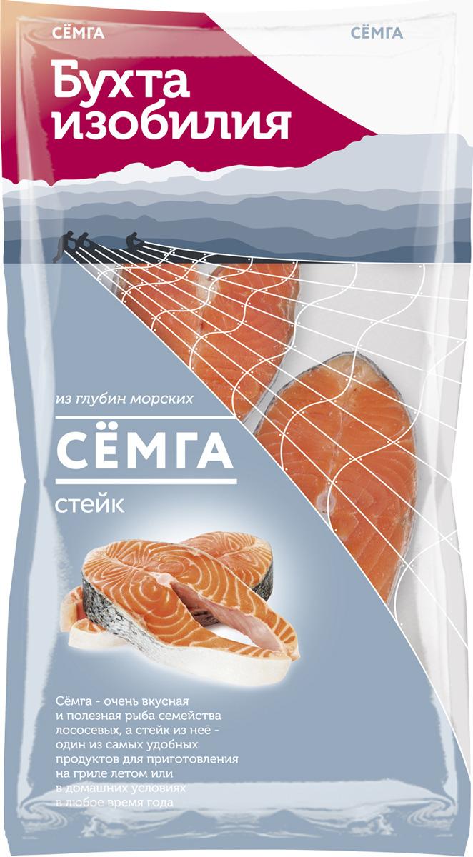Семга Бухта Изобилия, стейк замороженный, 700 г
