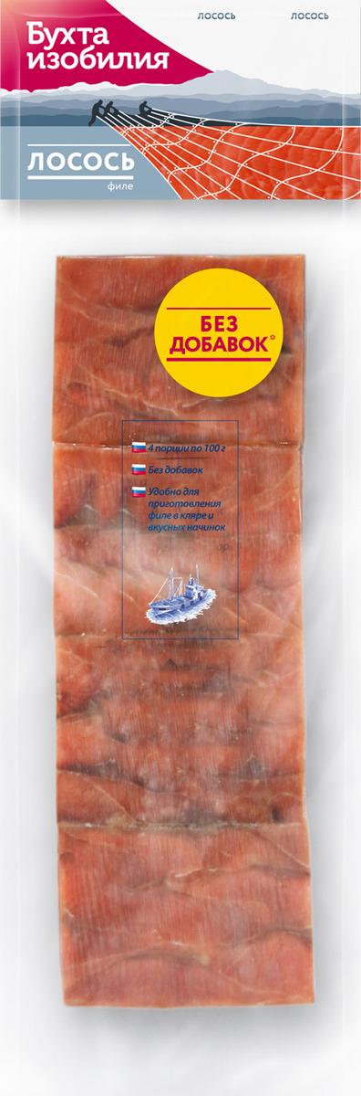 Лосось Бухта Изобилия, филе порционное, свежемороженое, 400 г бухта изобилия треска мурманская порции 700 г