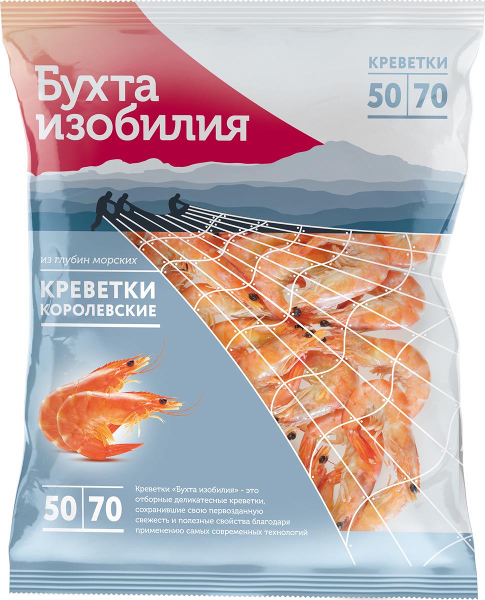 Королевские креветки Бухта Изобилия, 50/70, неразделанные, варено-мороженые, 400 г