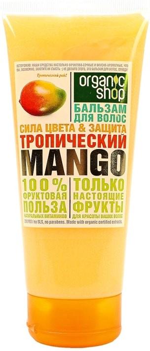 Бальзам для волос Organic shop Тропический mango