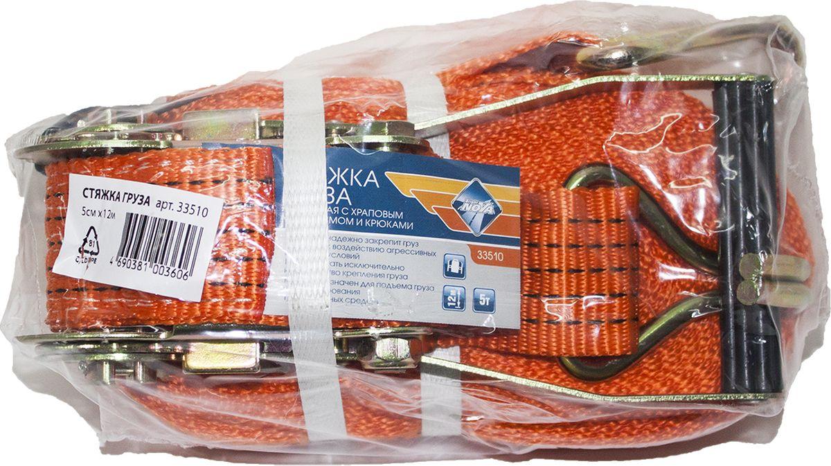 все цены на Стяжка груза ленточная Nova Bright, 33510, оранжевый, 5 см х 12 м онлайн
