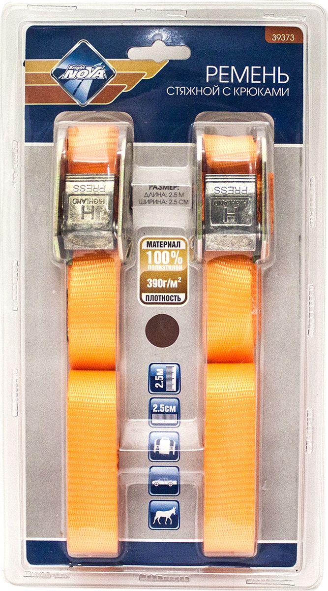 все цены на Ремень стяжной Nova Bright, 39373, оранжевый, 2.5 см х 2.5 м, 2 шт онлайн