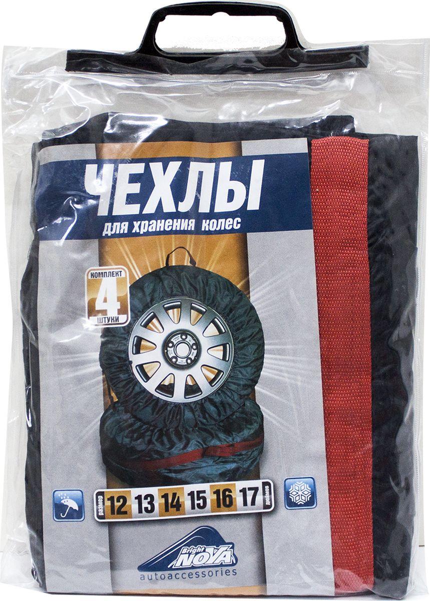 Чехлы для хранения колес Nova Bright, черный, R12 - R17, 4 шт чехлы для хранения автомобильных шин airline r13 17 цвет черный оранжевый 4 шт