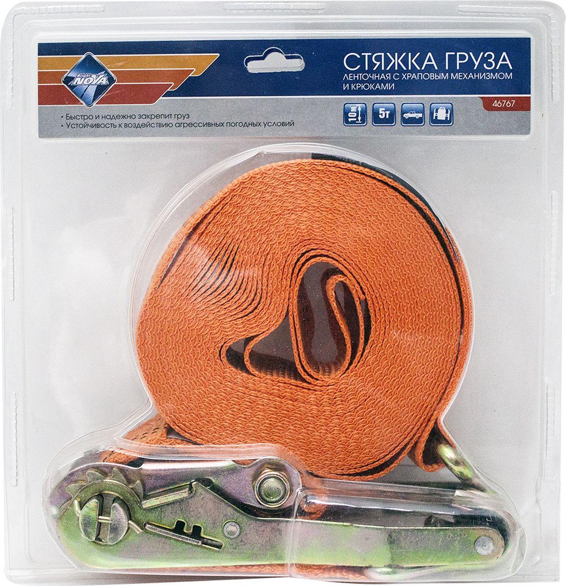 все цены на Стяжка груза ленточная Nova Bright, 46767, оранжевый, 5 см х 10 м онлайн
