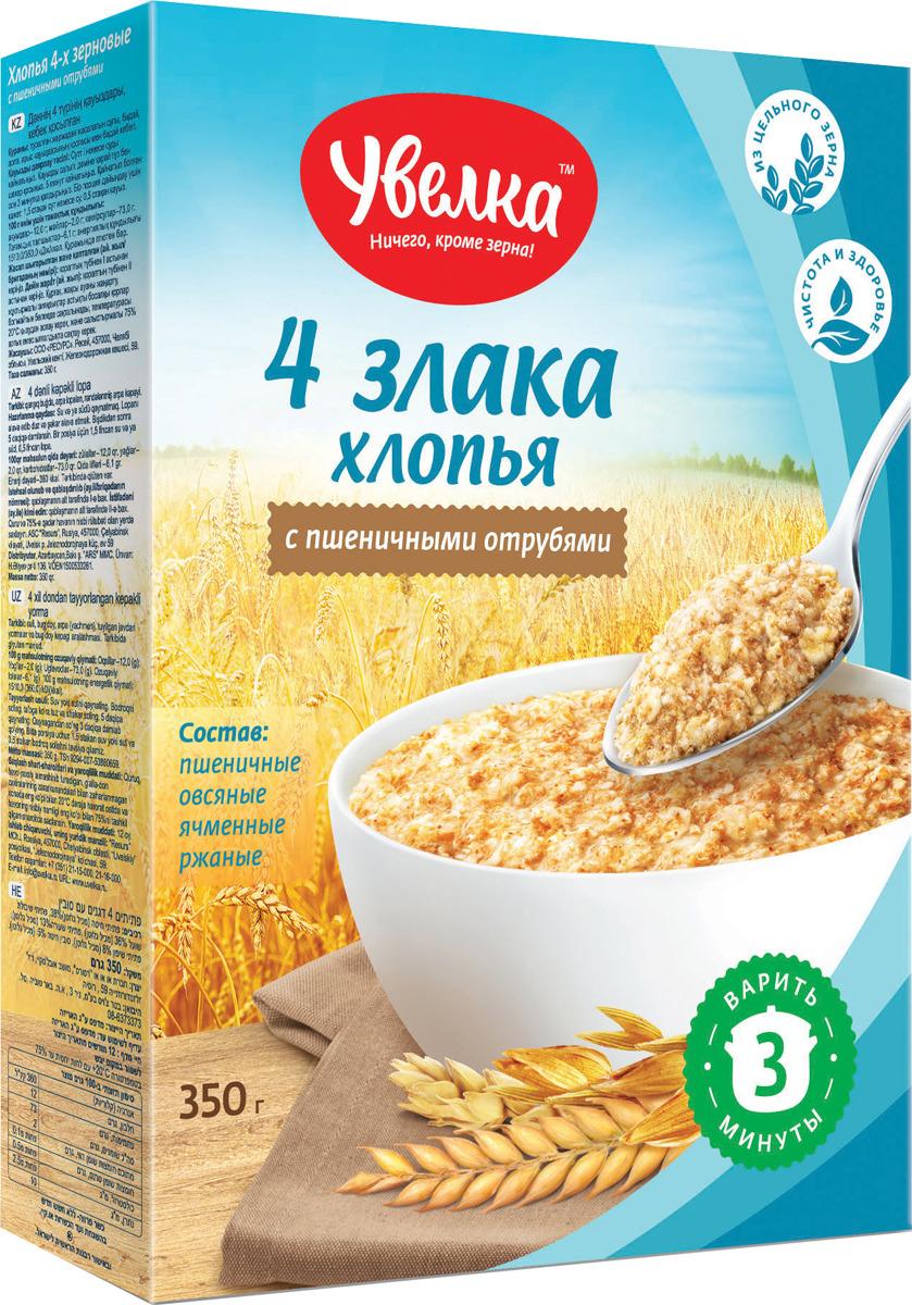 Мультизлаковые хлопья Увелка 4 злака с пшеничными отрубями, 350 г