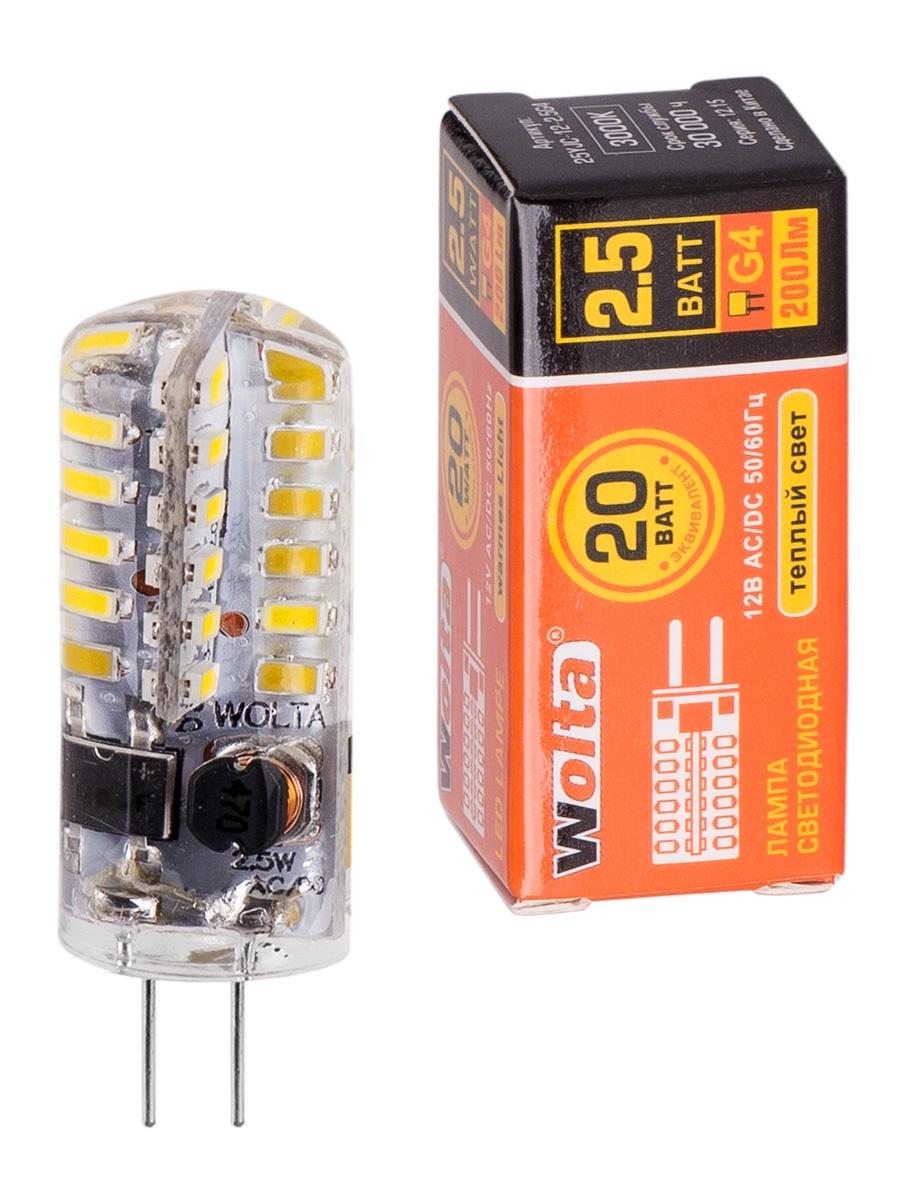 Лампочка WOLTA 25YJC-12-2.5G4, 2,5W, G4, Теплый
