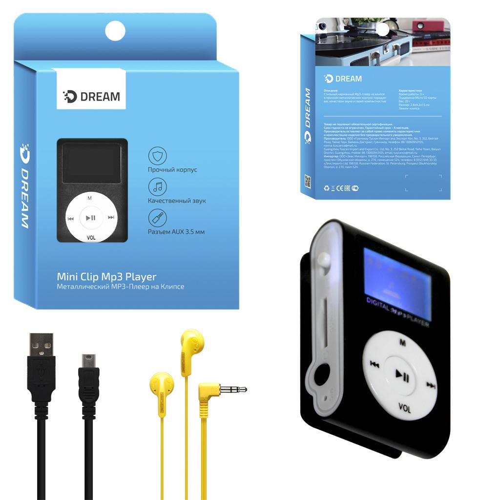 MP3 плеер DREAM 169175, 169175, черный mp3 плеер mp570 sport