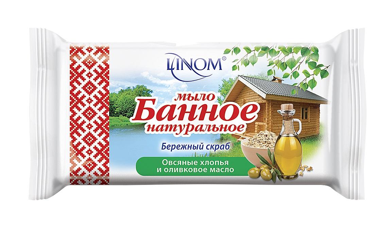 """Мыло туалетное LINOM(БЕЛАРУСЬ) """"Бережный скраб"""". Овсяные хлопья и оливковое масло. Натуральное. Банное. 140 грамм."""