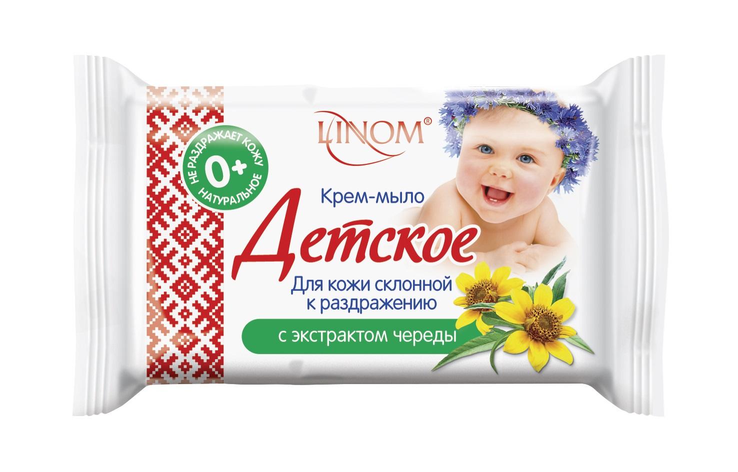 """Мыло туалетное LINOM(БЕЛАРУСЬ) """"Для кожи склонной к раздражению"""" с экстрактом череды. Детское. Натуральное."""