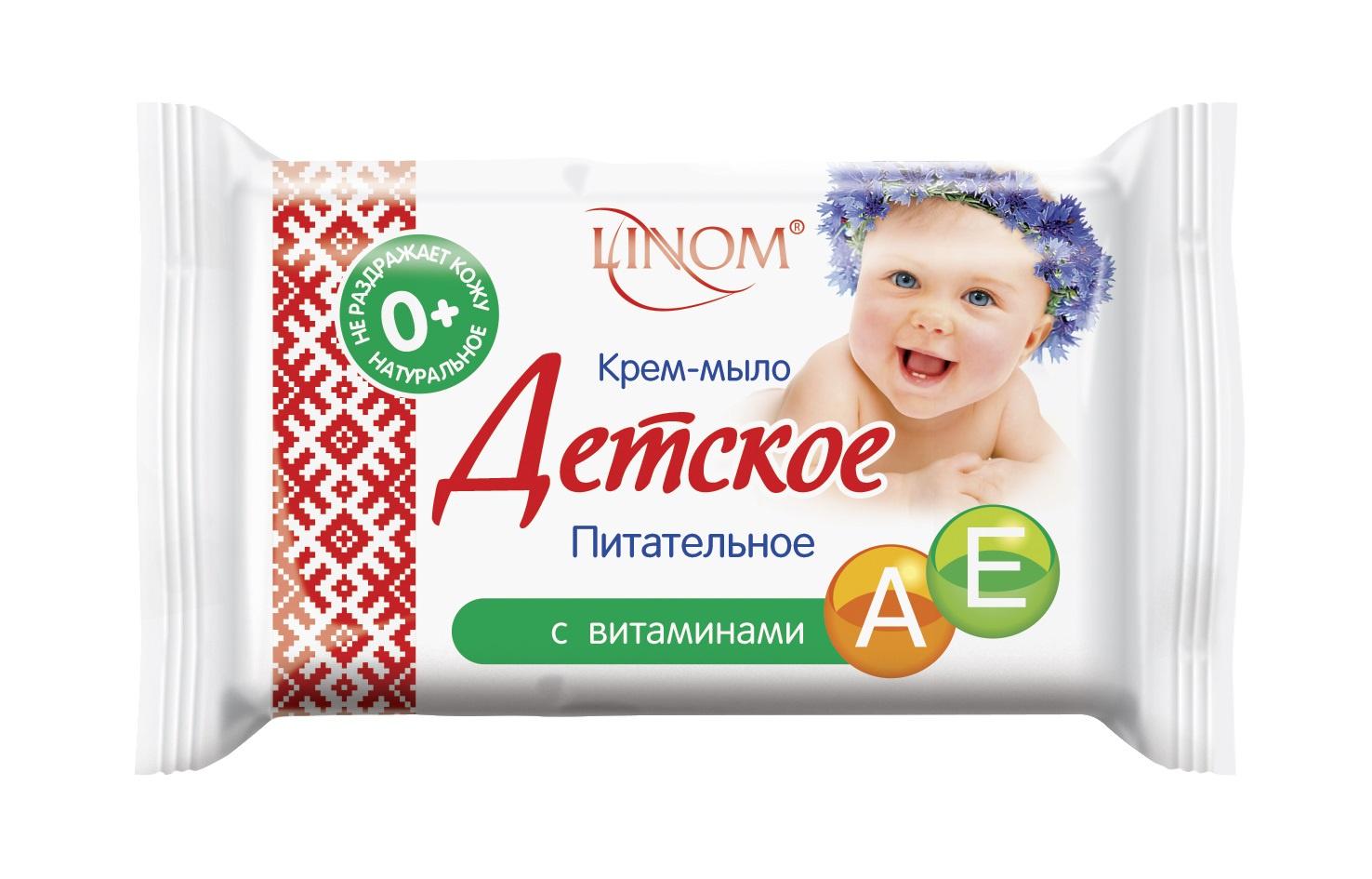 """Мыло туалетное LINOM """"Питательное"""" с витаминами А и Е. Детское. Натуральное."""