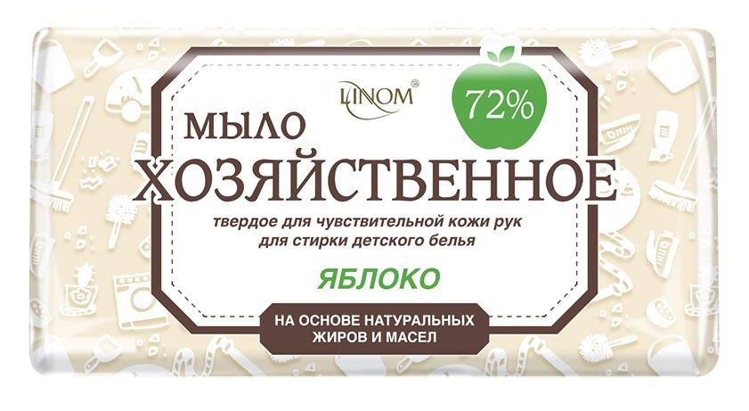 """Мыло для стирки LINOM(БЕЛАРУСЬ) """"Настоящее"""" 72%. Для стирки детского белья. Яблоко. 200 грамм."""