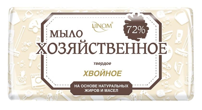 """Мыло для стирки LINOM(БЕЛАРУСЬ) """"Настоящее"""" 72%. Хвойное. 200 грамм."""