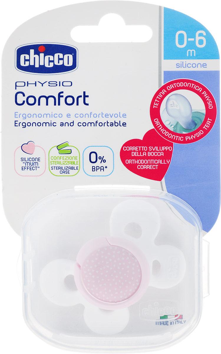 Chicco Пустышка Physio Comfort, силиконовая, от 0 до 6 месяцев, белый, розовый