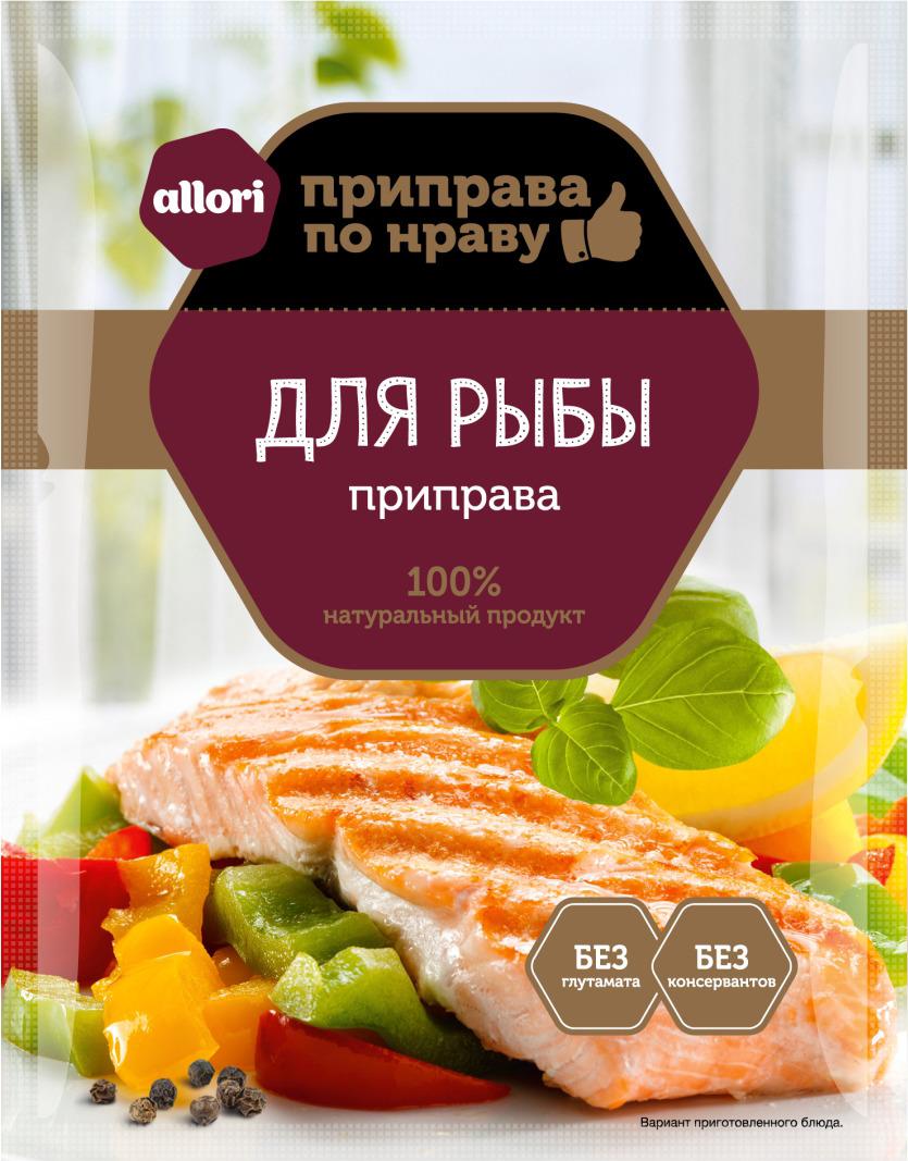 Приправа для рыбы Allori Приправа по нраву, 15 г ванилин allori приправа по нраву 1 г