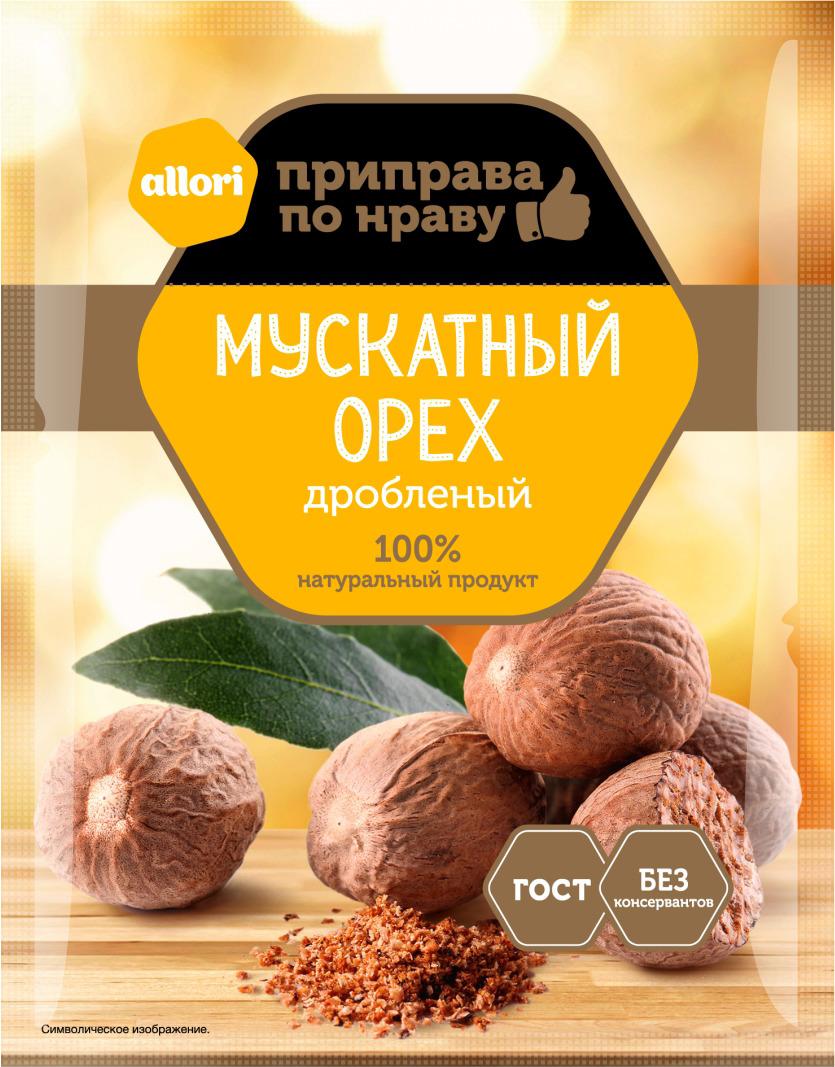 Мускатный орех Allori Приправа по нраву, 10 г автор не указан вкуснейшие салаты овощные грибные мясные рыбные и консервированные