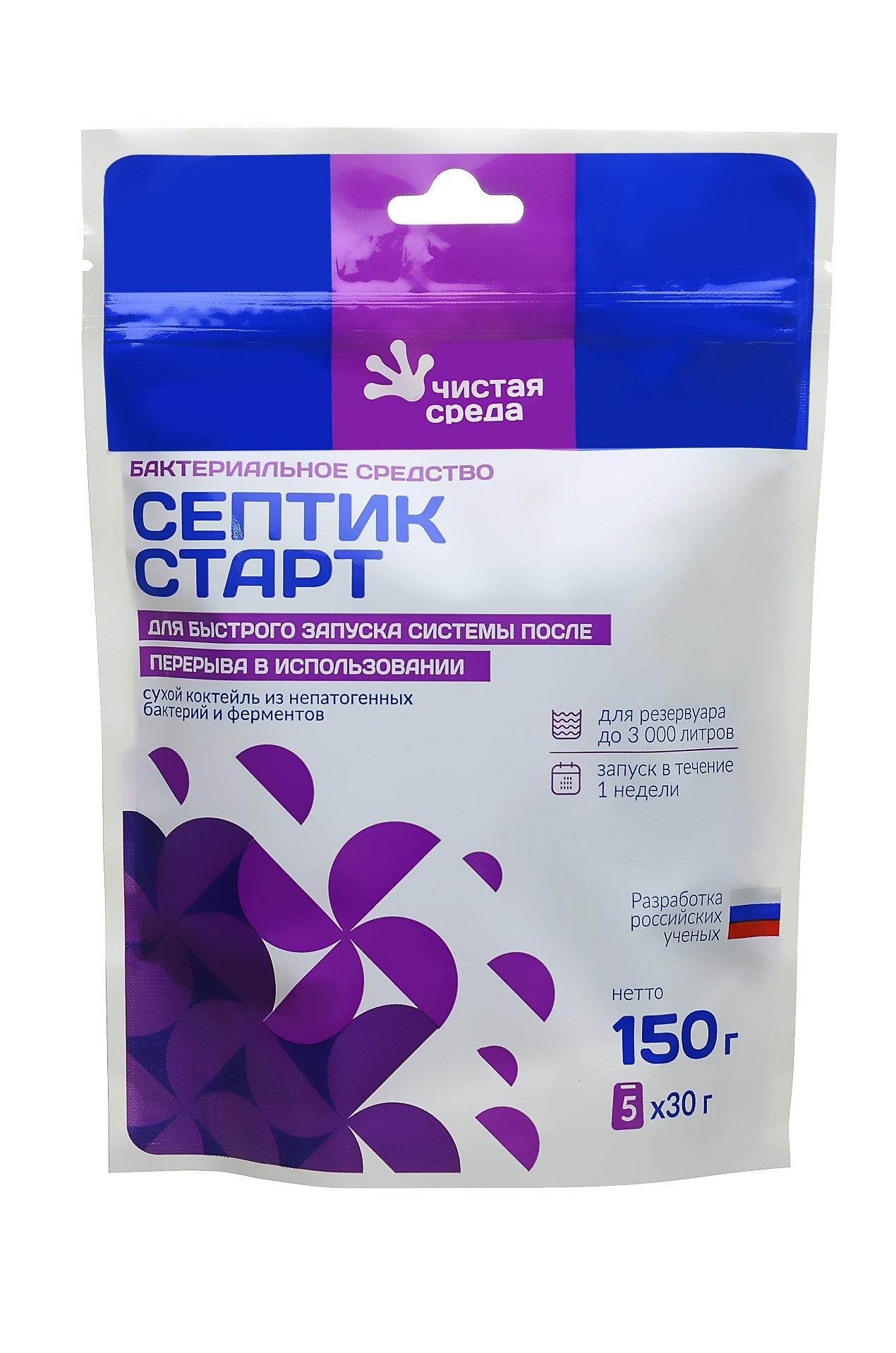 Средство биоактиватор для септика Чистая среда, 150 гр.