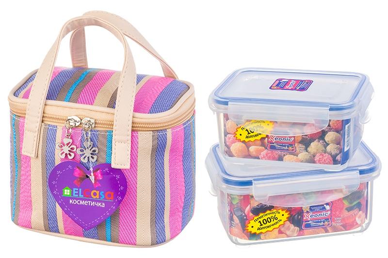 Ланч-бокс EL Casa Разноцветные полоски, 790196+3, бежевый, розовый, фиолетовый ланч бокс safety food