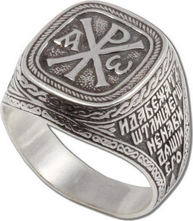 Кольцо Диамида Наперстная молитва, серебро 925, 18,5, 6101-006СереброСеребряное кольцо 925 пробы, покрытие: Част. чернение • Не замеряйте замерзшие пальцы, в этот момент их размер отличается от обычного. Для точного определения размера, замеряйте ваш палец в конце дня, когда его размер является наибольшим. • Определите, размер какого пальца вам необходимо узнать. Помолвочные и обручальные кольца принято носить на безымянном пальце правой руки. • Если вам подходят два размера, стоит выбрать больший. • Если сустав шире самого пальца – измеряйте диаметр сустава. • Если вы хотите приобрести кольцо с ободком шире 4 мм, его размер должен быть примерно на полразмера больше обычного.