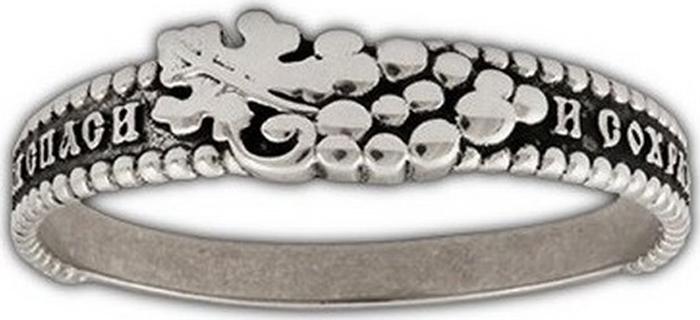 Кольцо Диамида Наперстная молитва, серебро 925, 20,5, 6101-094СереброСеребряное кольцо 925 пробы, покрытие: Част. чернение • Не замеряйте замерзшие пальцы, в этот момент их размер отличается от обычного. Для точного определения размера, замеряйте ваш палец в конце дня, когда его размер является наибольшим. • Определите, размер какого пальца вам необходимо узнать. Помолвочные и обручальные кольца принято носить на безымянном пальце правой руки. • Если вам подходят два размера, стоит выбрать больший. • Если сустав шире самого пальца – измеряйте диаметр сустава. • Если вы хотите приобрести кольцо с ободком шире 4 мм, его размер должен быть примерно на полразмера больше обычного.