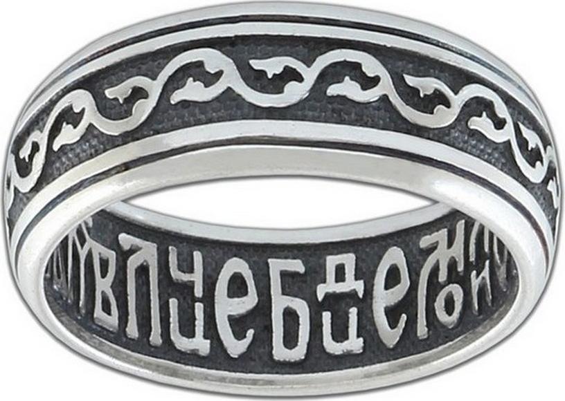 Кольцо Диамида Наперстная молитва, серебро 925, 17, 6101-110СереброСеребряное кольцо 925 пробы, покрытие: Част. чернение • Не замеряйте замерзшие пальцы, в этот момент их размер отличается от обычного. Для точного определения размера, замеряйте ваш палец в конце дня, когда его размер является наибольшим. • Определите, размер какого пальца вам необходимо узнать. Помолвочные и обручальные кольца принято носить на безымянном пальце правой руки. • Если вам подходят два размера, стоит выбрать больший. • Если сустав шире самого пальца – измеряйте диаметр сустава. • Если вы хотите приобрести кольцо с ободком шире 4 мм, его размер должен быть примерно на полразмера больше обычного.