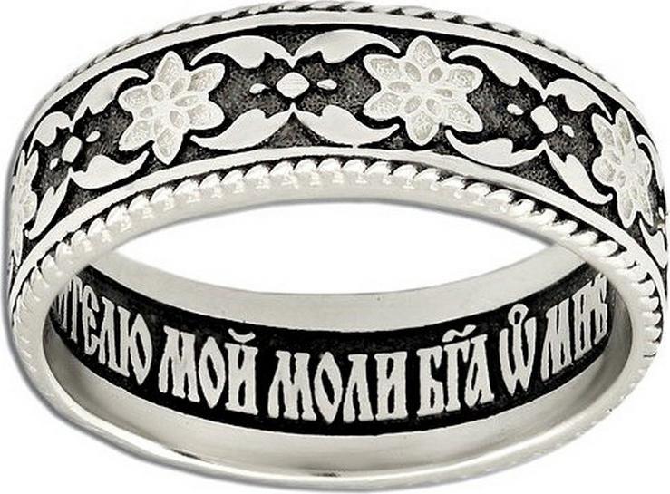 Кольцо Диамида Наперстная молитва, серебро 925, 17, 6101-112СереброСеребряное кольцо 925 пробы, покрытие: Част. чернение • Не замеряйте замерзшие пальцы, в этот момент их размер отличается от обычного. Для точного определения размера, замеряйте ваш палец в конце дня, когда его размер является наибольшим. • Определите, размер какого пальца вам необходимо узнать. Помолвочные и обручальные кольца принято носить на безымянном пальце правой руки. • Если вам подходят два размера, стоит выбрать больший. • Если сустав шире самого пальца – измеряйте диаметр сустава. • Если вы хотите приобрести кольцо с ободком шире 4 мм, его размер должен быть примерно на полразмера больше обычного.