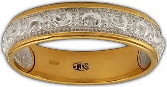 Кольцо Диамида Наперстная молитва, серебро 925, 21,5, 6105-097СереброСеребряное кольцо 925 пробы, покрытие: Част. позолота • Не замеряйте замерзшие пальцы, в этот момент их размер отличается от обычного. Для точного определения размера, замеряйте ваш палец в конце дня, когда его размер является наибольшим. • Определите, размер какого пальца вам необходимо узнать. Помолвочные и обручальные кольца принято носить на безымянном пальце правой руки. • Если вам подходят два размера, стоит выбрать больший. • Если сустав шире самого пальца – измеряйте диаметр сустава. • Если вы хотите приобрести кольцо с ободком шире 4 мм, его размер должен быть примерно на полразмера больше обычного.