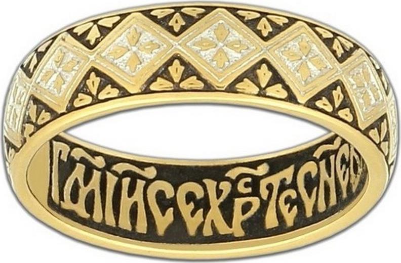 Кольцо Диамида Наперстная молитва, серебро 925, 17,5, 6105-113СереброСеребряное кольцо 925 пробы, покрытие: Част. позолота • Не замеряйте замерзшие пальцы, в этот момент их размер отличается от обычного. Для точного определения размера, замеряйте ваш палец в конце дня, когда его размер является наибольшим. • Определите, размер какого пальца вам необходимо узнать. Помолвочные и обручальные кольца принято носить на безымянном пальце правой руки. • Если вам подходят два размера, стоит выбрать больший. • Если сустав шире самого пальца – измеряйте диаметр сустава. • Если вы хотите приобрести кольцо с ободком шире 4 мм, его размер должен быть примерно на полразмера больше обычного.