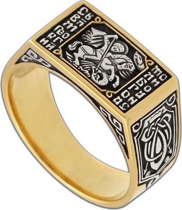 Кольцо Диамида Наперстная молитва, серебро 925, 20,5, 6106-053СереброСеребряное кольцо 925 пробы, покрытие: Част. позолота с чернен. • Не замеряйте замерзшие пальцы, в этот момент их размер отличается от обычного. Для точного определения размера, замеряйте ваш палец в конце дня, когда его размер является наибольшим. • Определите, размер какого пальца вам необходимо узнать. Помолвочные и обручальные кольца принято носить на безымянном пальце правой руки. • Если вам подходят два размера, стоит выбрать больший. • Если сустав шире самого пальца – измеряйте диаметр сустава. • Если вы хотите приобрести кольцо с ободком шире 4 мм, его размер должен быть примерно на полразмера больше обычного.