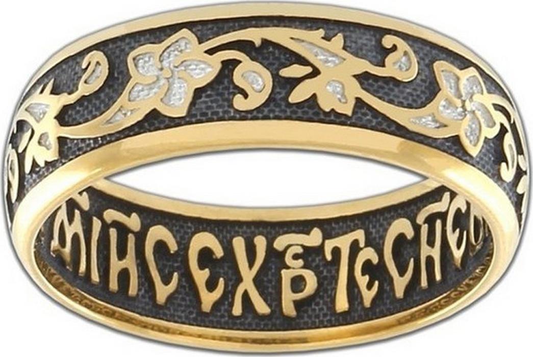 Кольцо Диамида Наперстная молитва, серебро 925, 18,5, 6106-101СереброСеребряное кольцо 925 пробы, покрытие: Част. позолота с чернен. • Не замеряйте замерзшие пальцы, в этот момент их размер отличается от обычного. Для точного определения размера, замеряйте ваш палец в конце дня, когда его размер является наибольшим. • Определите, размер какого пальца вам необходимо узнать. Помолвочные и обручальные кольца принято носить на безымянном пальце правой руки. • Если вам подходят два размера, стоит выбрать больший. • Если сустав шире самого пальца – измеряйте диаметр сустава. • Если вы хотите приобрести кольцо с ободком шире 4 мм, его размер должен быть примерно на полразмера больше обычного.