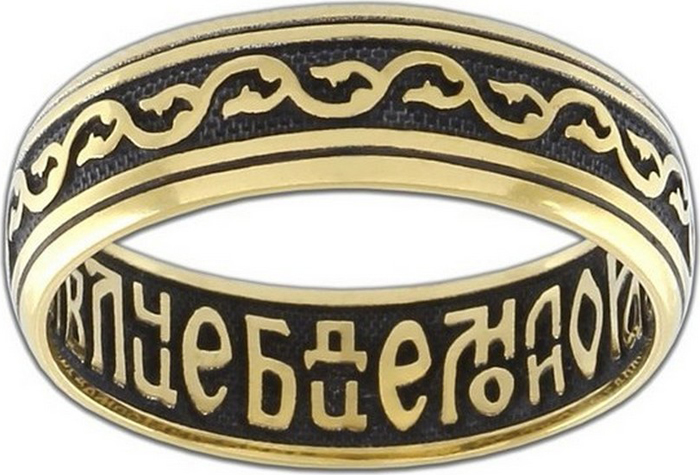 Кольцо Диамида Наперстная молитва, серебро 925, 17, 6106-110СереброСеребряное кольцо 925 пробы, покрытие: Част. позолота с чернен. • Не замеряйте замерзшие пальцы, в этот момент их размер отличается от обычного. Для точного определения размера, замеряйте ваш палец в конце дня, когда его размер является наибольшим. • Определите, размер какого пальца вам необходимо узнать. Помолвочные и обручальные кольца принято носить на безымянном пальце правой руки. • Если вам подходят два размера, стоит выбрать больший. • Если сустав шире самого пальца – измеряйте диаметр сустава. • Если вы хотите приобрести кольцо с ободком шире 4 мм, его размер должен быть примерно на полразмера больше обычного.