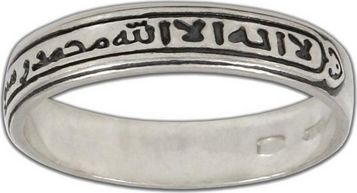 Кольцо Диамида, серебро 925, 15, 7101-035СереброСеребряное кольцо 925 пробы, покрытие: Част. чернение • Не замеряйте замерзшие пальцы, в этот момент их размер отличается от обычного. Для точного определения размера, замеряйте ваш палец в конце дня, когда его размер является наибольшим. • Определите, размер какого пальца вам необходимо узнать. Помолвочные и обручальные кольца принято носить на безымянном пальце правой руки. • Если вам подходят два размера, стоит выбрать больший. • Если сустав шире самого пальца – измеряйте диаметр сустава. • Если вы хотите приобрести кольцо с ободком шире 4 мм, его размер должен быть примерно на полразмера больше обычного.