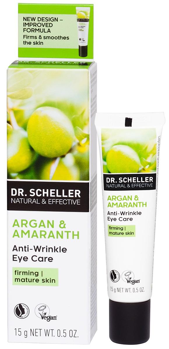 Крем для ухода за кожей Dr. Scheller АРГАНА и АМАРАНТ, 31