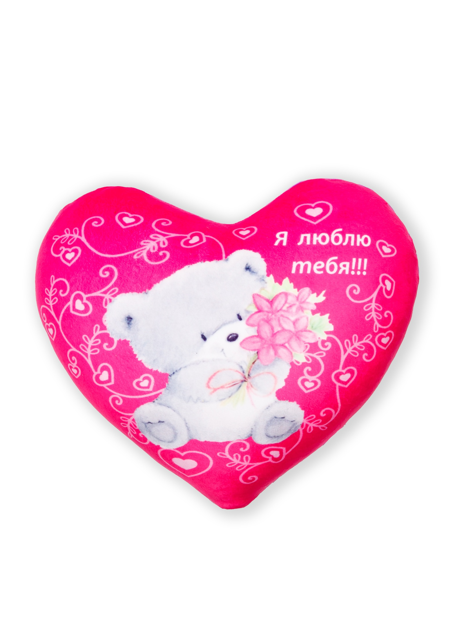Мягкая игрушка СмолТойс Подушка игрушка сердце антисресс в 30, 4126-1/РЗ/30 красный