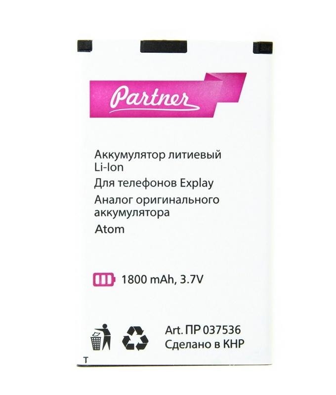 Аккумулятор для телефона PARTNER Explay Atom, Fire 1800mAh цены