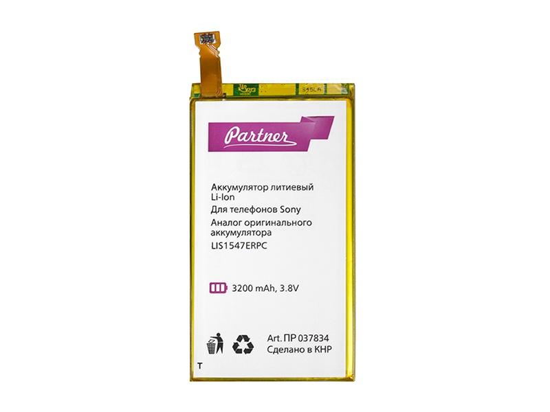 Аккумулятор для телефона PARTNER Sony Xperia Z2a (LIS1547ERPC, CS-ERZ210SL) 3200mah, ПР037834