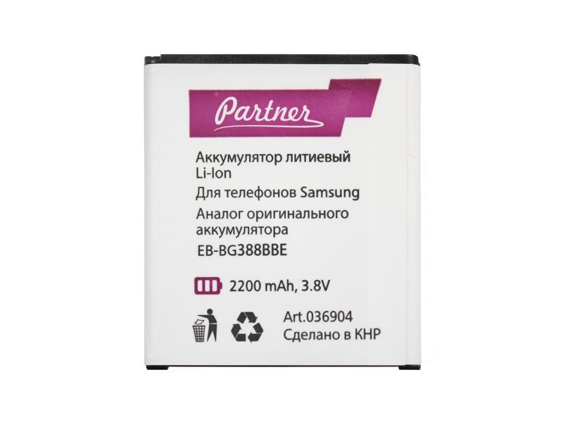 Аккумулятор для телефона PARTNER Samsung Xcover 3 (EB-BG388BBE, CS-SMG388XL) 2200mAh, ПР036904 цены