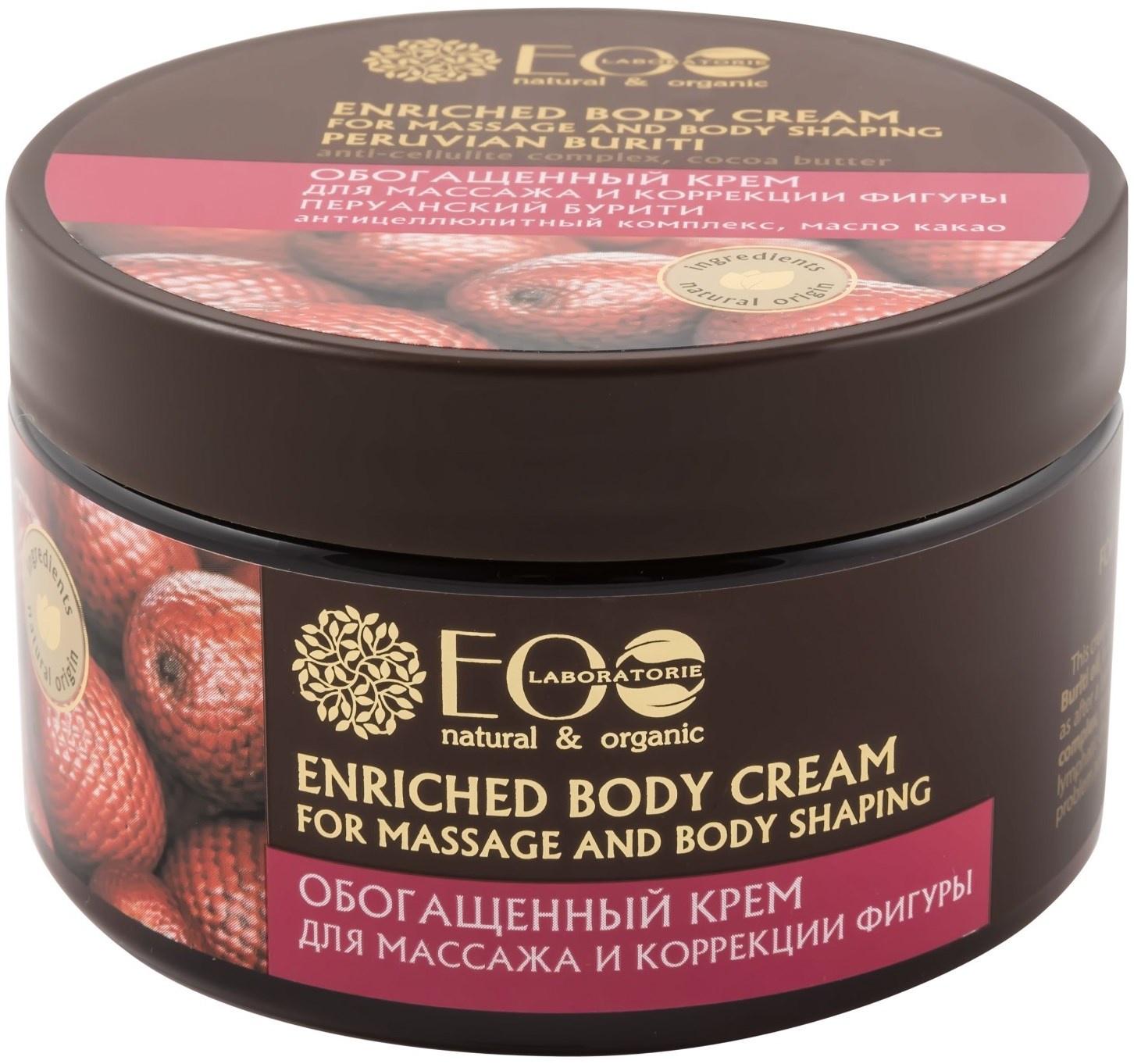 Крем для ухода за кожей EO Laboratorie Для массажа и коррекции фигуры антицеллюлитный крем гуам для массажа