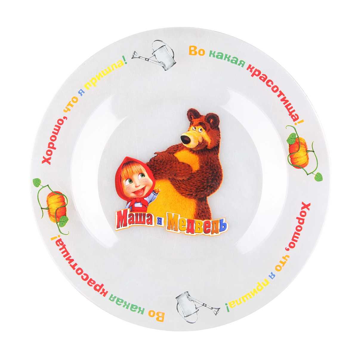 Тарелка Маша и Медведь 1032706, 1032706, Стекло