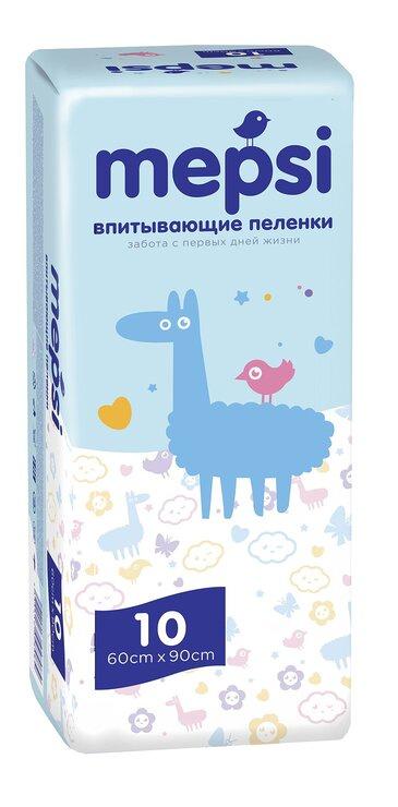 Пеленки детские впитывающие Mepsi, 0153, 60х90, 10 шт