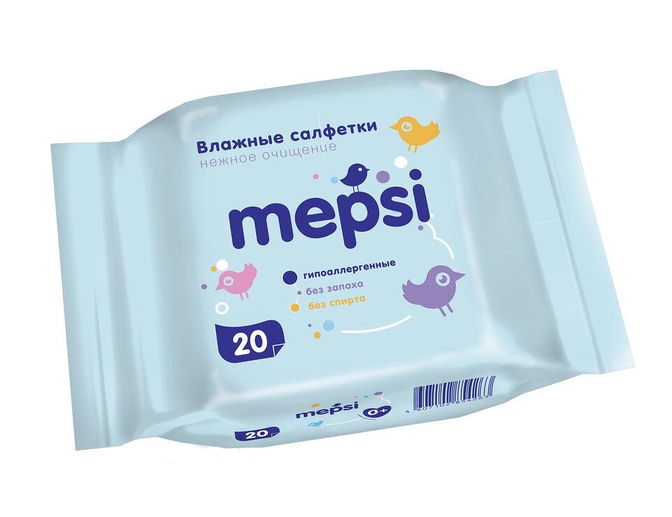 Влажные детские салфетки MEPSI, 0136, 20 шт