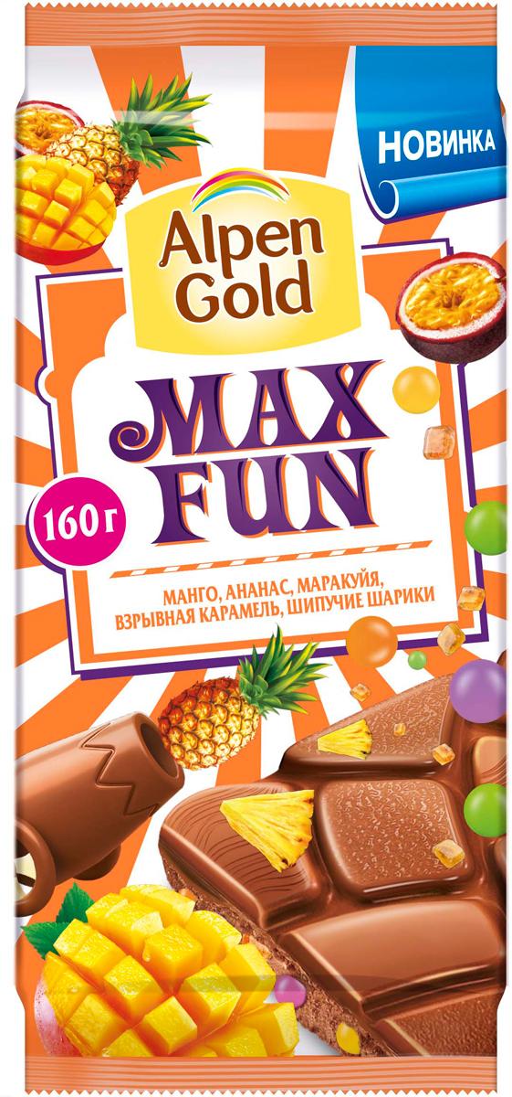 Шоколад молочный Alpen Gold c фруктовыми кусочками со вкусом манго, ананаса, маракуйи, с шипучими рисовыми шариками и взрывной карамелью, 160 г alpen gold шоколад молочный с начинкой со вкусом капучино 90 г