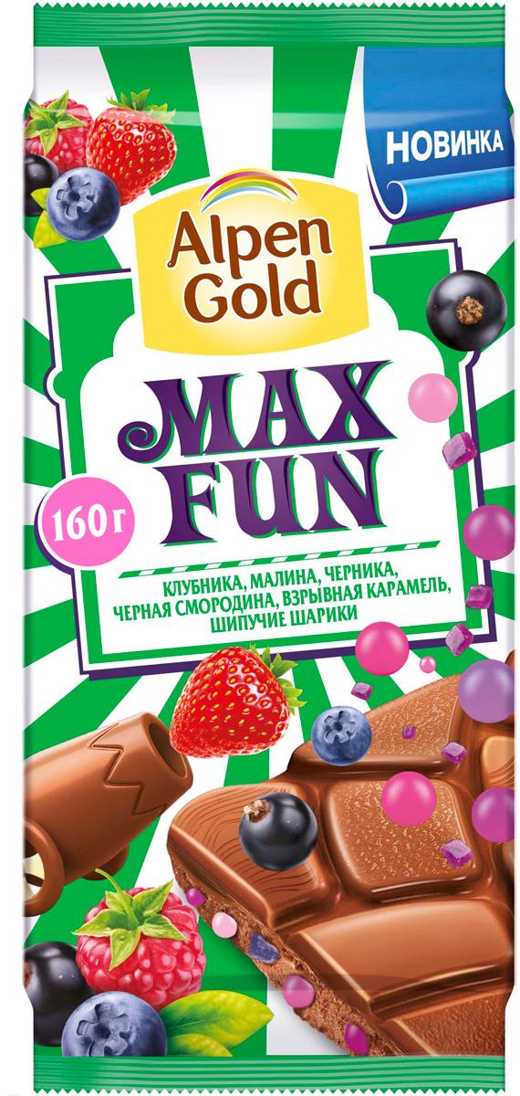 Шоколад молочный Alpen Gold c фруктово-ягодными кусочками со вкусом клубники, малины, черники, черной смородины, с шипучими рисовыми шариками, кусочками карамели и взрывной карамелью, 160г milka шоколад daim молочный шоколад с кусочками миндальной карамели 100 г