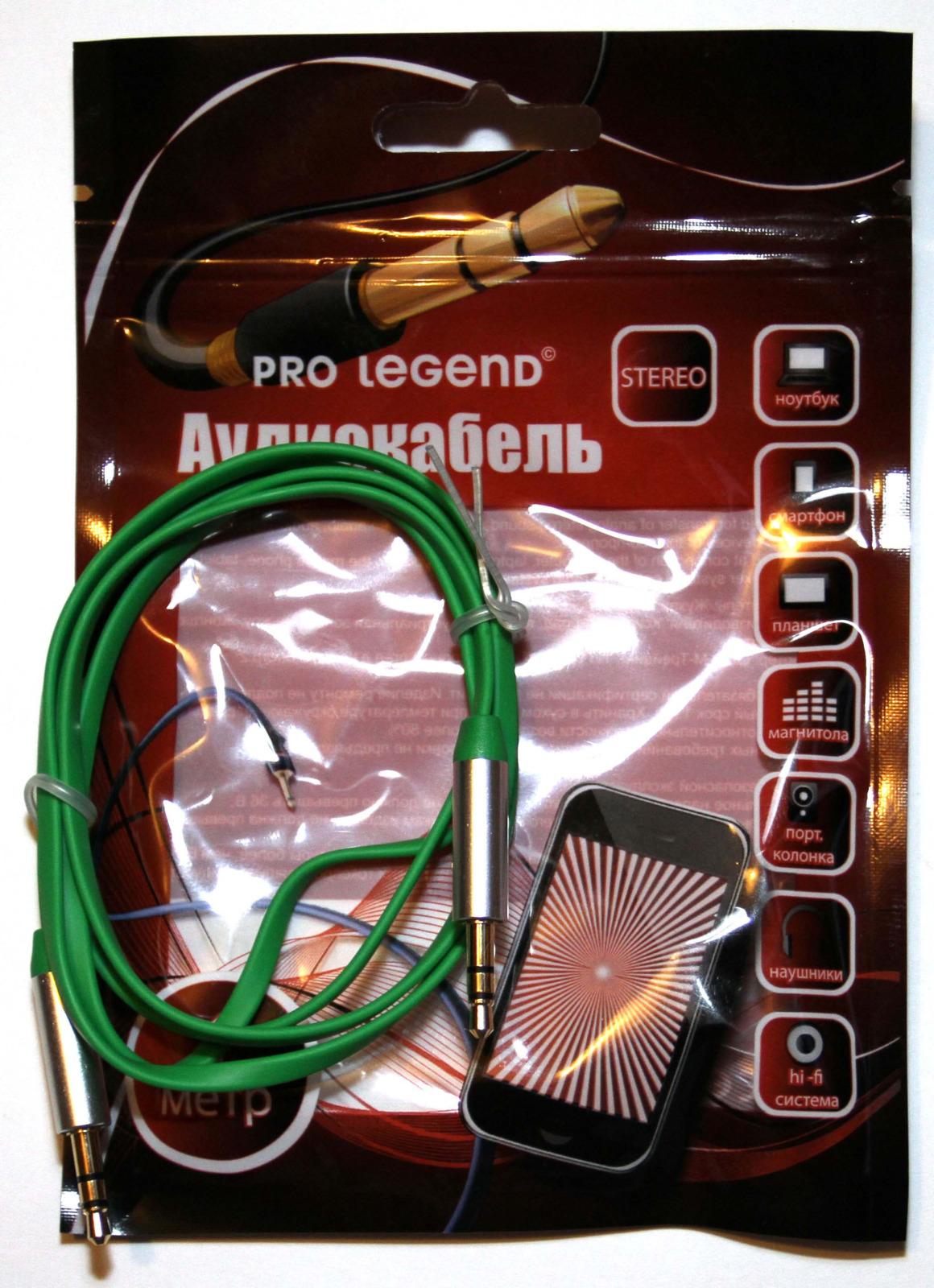 все цены на Кабель Pro Legend Jack 3,5 мм - Jack 3,5 мм плоский, PL1021, зеленый, 1 м онлайн
