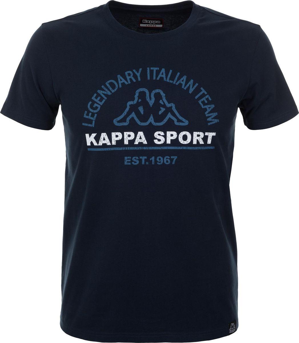 цена на Футболка Kappa Men's T-Shirt