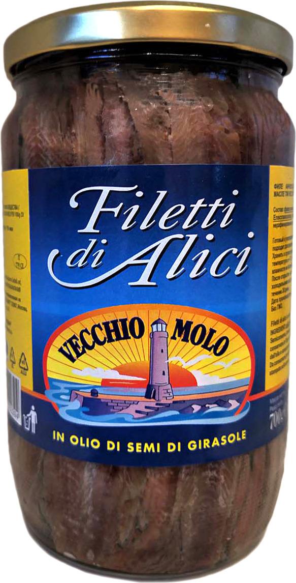 """Рыбные консервы Vecchio Molo """"Анчоусы"""", 700 г"""