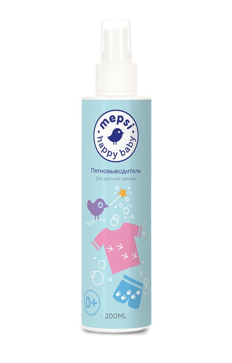 Пятновыводитель Mepsi для детской одежды, 0156, голубой