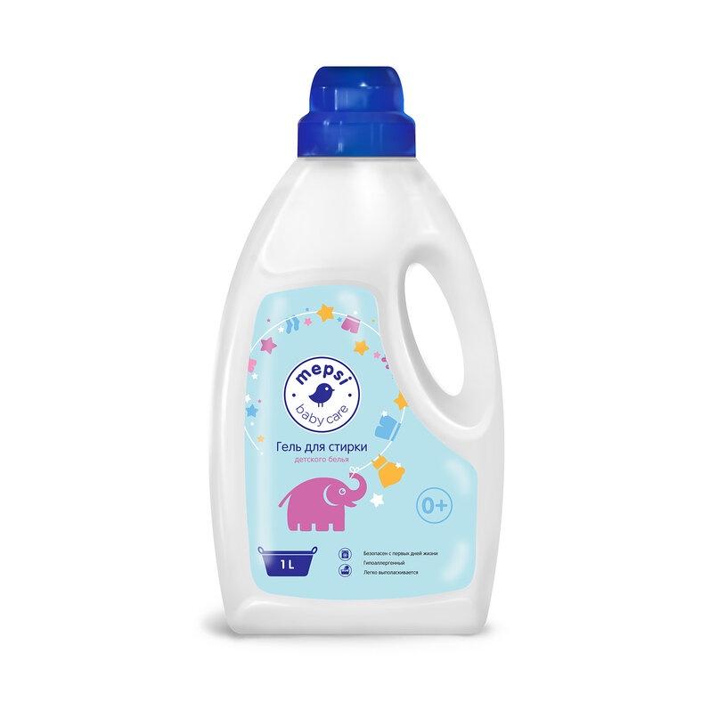 Жидкое средство для стирки Mepsi для стирки детского белья, 0059, голубой, 1,1