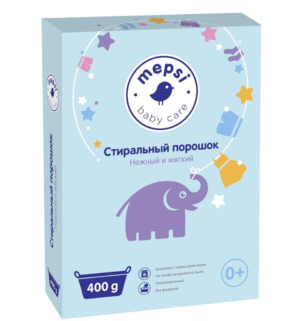Стиральный порошок Mepsi для стирки детского белья, 65, голубой, 0,400